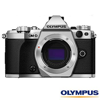 [送64G全配組+回函送禮券1000元] OLYMPUS E-M5 Mark II BODY 機身 (EM5 M2,公司貨)