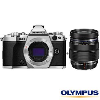 [回函送禮券3000元+ECG2把手] Olympus E-M5 Mark II + 12-40mm F2.8 (EM5 M2,EM5M2,公司貨)