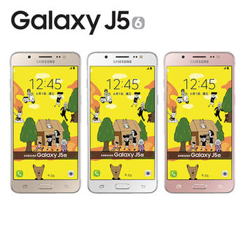 Samsung Galaxy J5 (2016) 5.2吋4G全頻雙卡機*送WAYS溫度計+保護套+觸控筆