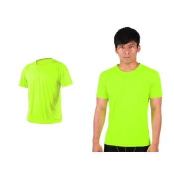 【HODARLA】XS-3XL激膚無感衣 男女涼感短T恤-0秒吸排抗UV輕量吸濕排汗無著感 螢光綠