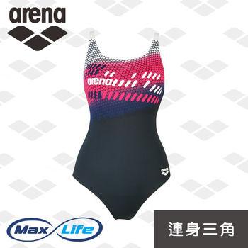 arena 女士 連體三角 泳衣 顯瘦 運動 訓練款 Max Life系列 官方正品 TSS6111WA