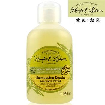 【來自南法 歐巴拉朵】2in1佛手柑鼠尾草洗髮沐浴精2瓶(含親膚性高有機甜杏仁油)