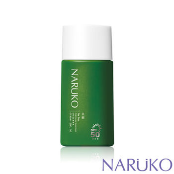 NARUKO牛爾 茶樹抗痘潤色隔離液SPF50★★★