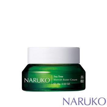 NARUKO牛爾【任3入77折】茶樹粉刺快閃霜