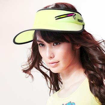 HOII先進光學美療布-大太陽帽-拉鍊款(范冰冰愛用款)