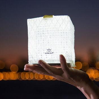 【發光泡芙】Solarpuff太陽能LED露營燈