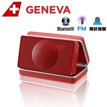 Geneva 攜帶式鬧鐘收音機(Model XS)