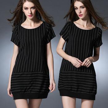 【麗質達人中大碼】條紋拼接洋裝(L-5XL)