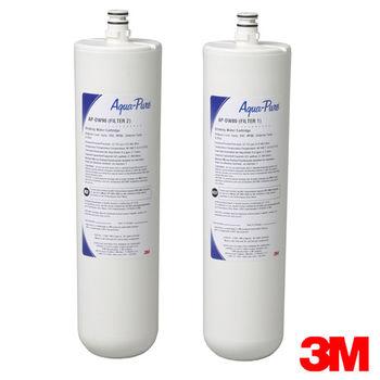 3M 廚下型淨水系統替換濾芯(AP-DWS80/90)