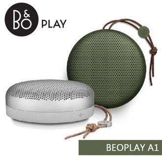 BO PLAY BEOPLAY A1 無線藍芽喇叭 森林綠/星空銀  公司貨