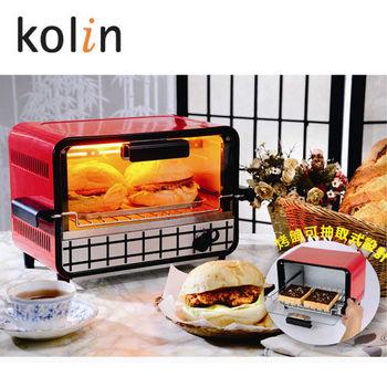 【歌林】9L抽取式電烤箱 KBO-LN092