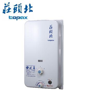【莊頭北】TH-5121RF 屋外型大廈機械恆溫熱水器 12L
