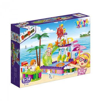 【BanBao 積木】沙灘女孩系列-水上樂園 6128
