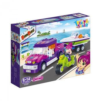 【BanBao 積木】沙灘女孩系列-遊艇運送車 6127