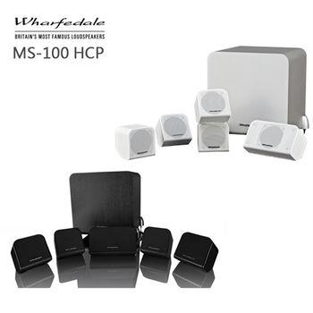 英國 WHARFEDALE MS-100 HCP 5.1 聲道 迷你輕巧 家庭劇院組 喇叭 黑/白兩色  公司貨