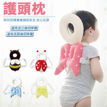 【JJ OVCE】寶寶護頭枕  天使翅膀款學步防撞墊