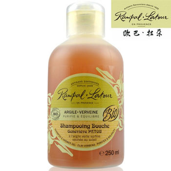 【來自南法 歐巴拉朵】2in1馬鞭草綠泥洗髮沐浴精2瓶;250ml/瓶(運動後清潔調理一瓶搞定)
