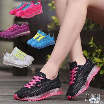 [ JH嚴選 ]炫彩水晶果凍網布透氣休閒健走鞋
