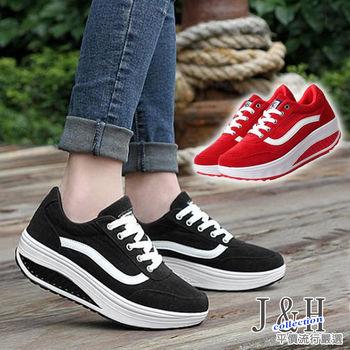 [ JH嚴選 ]流線條紋舒適增高防滑健走鞋