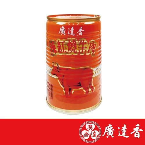 【廣達香】紅燒牛肉罐頭(大)24入