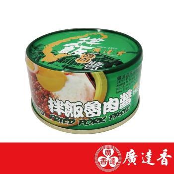 【廣達香】拌飯魯肉醬12入