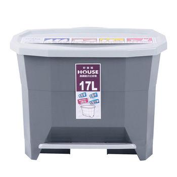 晶鑽踏式垃圾桶-小灰色 17L
