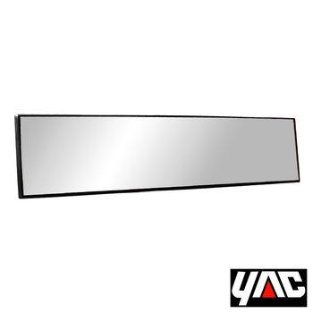 YAC安全鏡片防眩後視鏡300mm (DC-26)  (後照鏡/照後鏡)
