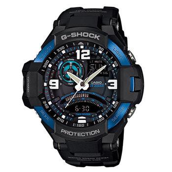 CASIO G-SHOCK 飛行照明概念數位羅盤運動錶-藍/52mm/GA-1000-2B