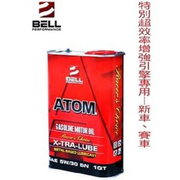 ATOM MBL MOTOR OIL 最新高科技長效修護配方機油 5W30 SN