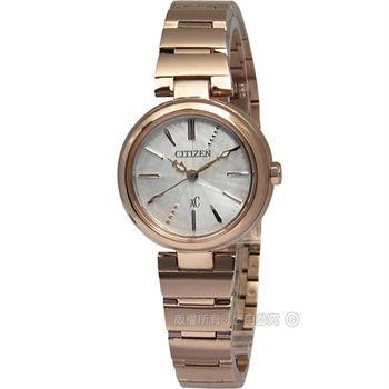 CITIZEN / FE2022-52A / XC光動能藍寶石玻璃女錶 玫瑰金 25mm