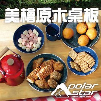 Polarstar 美檜原木桌板 P16722