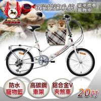 ~飛馬~20吋6段豪華摺疊寵物車/白