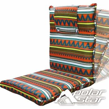 PolarStar 地板椅 1500185