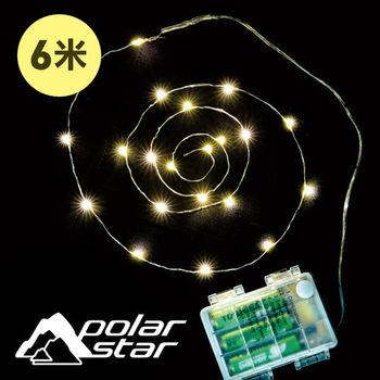 PolarStar LED 防水暖光燈帶-6米 1616039