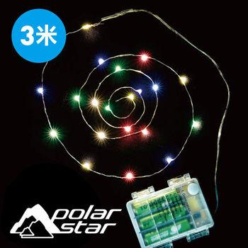 PolarStar LED 防水四色燈帶-3米 1616026