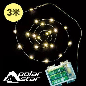 PolarStar LED 防水暖光燈帶-3米 1616025