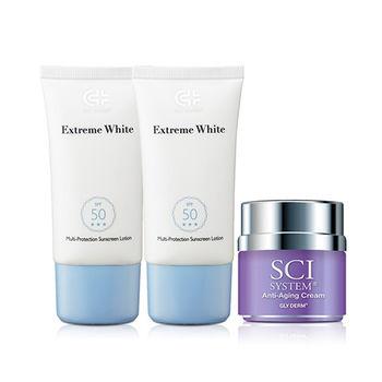 即期品 果蕾SCI抗老肌賦活乳霜(50ml)+極白光勻亮高防護水潤防曬乳x2條(40ml/條)