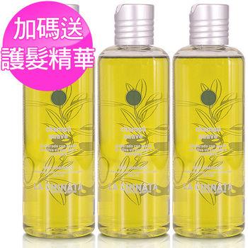 (超值3入) LA CHINATA 純淨天然柔軟洗髮精~加送護髮精華
