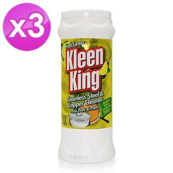 【美國 Kleen King 】去污粉-檸檬香 (14oz) 3入組