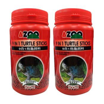 【AZOO】9合1烏龜飼料 900ml(2罐)
