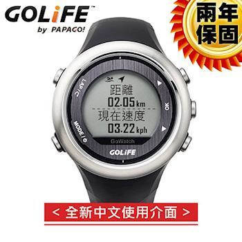 GOLiFE GoWatch 820i GPS藍牙中文三鐵運動腕錶(by PAPAGO!)-銀色