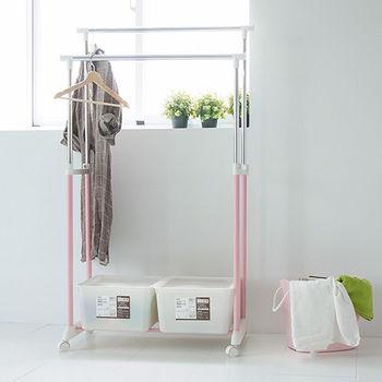 《舒適屋》粉嫩色系雙桿衣架附塑膠衣架收納盒x2(3色可選)