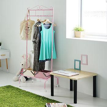 《舒適屋》雕花公主風衣架附輪+簡約方型和室桌超值組合(2色可選)