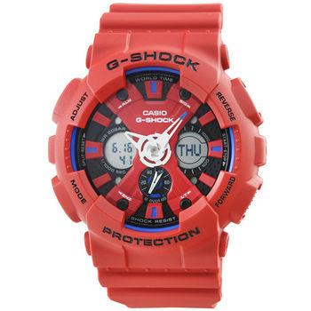 CASIO 卡西歐G-SHOCK 雙顯鬧鈴電子錶-紅 / GA-120TR-4A