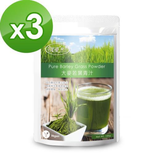 【樸優】100%大麥若葉青汁(100g/包)x3件組(送植萃按摩油)