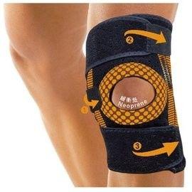 【恩悠數位】NU 鈦鍺能量加強型可調式護膝