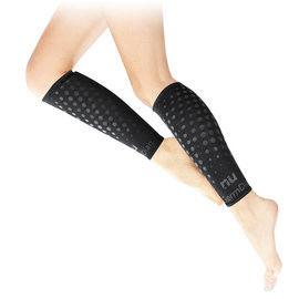 【恩悠數位】NU 鈦鍺能量 小腿套 負離子能量束腿