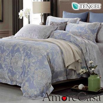 【AmoreCasa】嵐夜 100%TENCEL天絲雙人四件式兩用被床包組