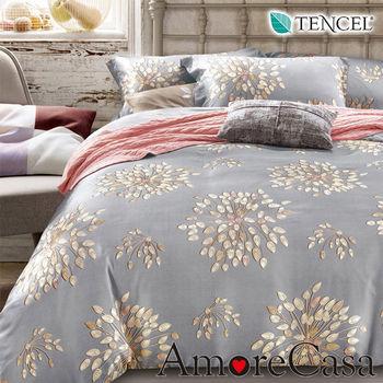 【AmoreCasa】晨光 100%TENCEL天絲雙人四件式兩用被床包組