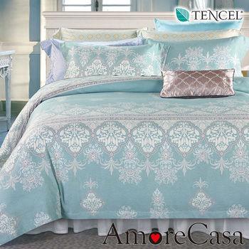 【AmoreCasa】曼妙 100%TENCEL天絲雙人四件式兩用被床包組